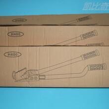 黔東南H41032mm鋼帶剪圖片