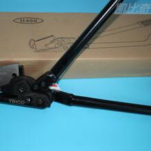 咸陽H410重型鋼帶剪刀圖片
