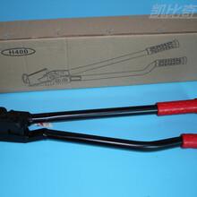 山南ybicoh400手動式鋼帶剪刀圖片