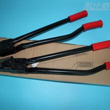 阿里h400手動式鋼帶剪刀圖片