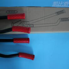 漢中H410手動式鋼帶剪刀圖片