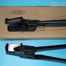 黔西南H410長柄鋼帶剪刀哪家好圖片
