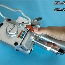 QT-19手提打包機遇到打滑拉不緊打包帶時處理辦法圖片