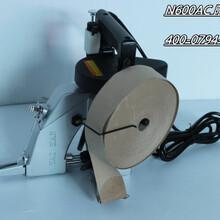 帶卷紙裝置自動縫包機N600AC圖片