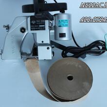 N600AC手提式縫包機注意事項縫包機特點圖片