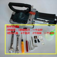 新鄉KG-B19氣動熱熔打包機圖片