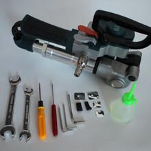 鄭州KG-B19塑鋼帶打包機圖片