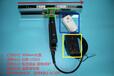 石河子KBQ-SC300/手提封口机