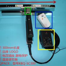 保定/KBQ-SC300/迷你塑料袋封口機圖片