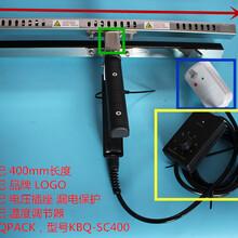 滄州/KBQ-SC200/手夾塑料封口機圖片