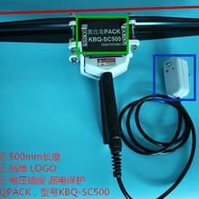 衡水/KBQ-SC400/復合袋手持封口機圖片