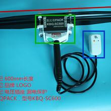 徐州/KBQ-SC400/鋁箔袋手鉗封口機圖片