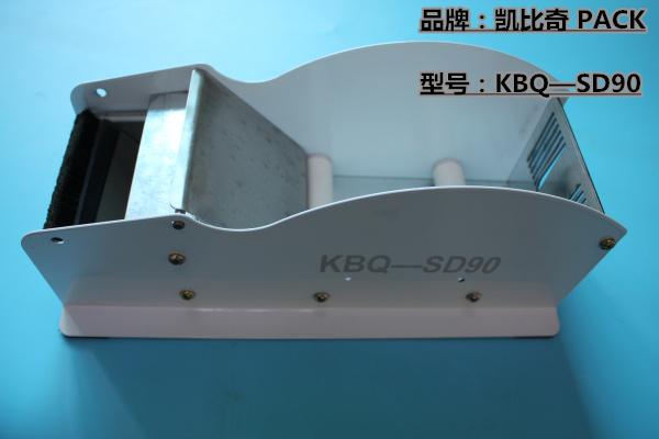 喜讯:鄂尔多斯KBQ-SD90-湿水纸机说明书
