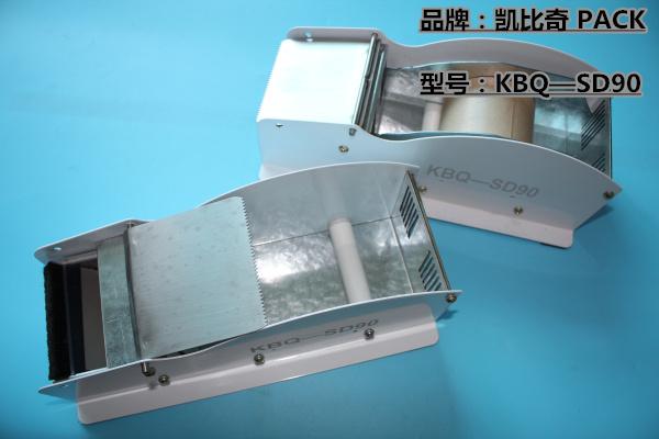 喜讯:通辽KBQ-SD90-湿水纸沾箱机说明书
