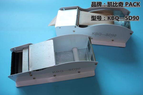 喜讯:菏泽KBQ-SD90-小型台式湿水纸机使用事项