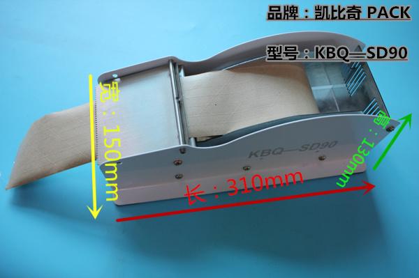 喜讯:嘉兴KBQ-SD90-湿水牛皮纸机说明书