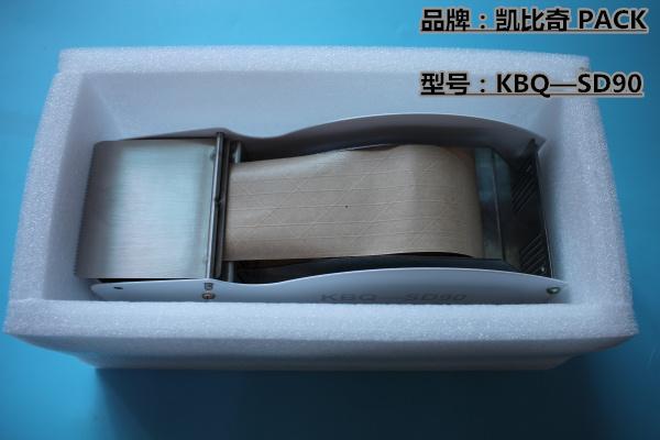 喜讯:葫芦岛KBQ-SD90-零售湿水纸机注意事项