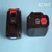 運城-縫口機-鋰電池-使用方式