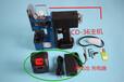 清徐cd-36充電式封包機維修