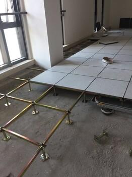深圳硫酸钙防静电地板硫酸钙防静电地板价格_硫酸钙防静电