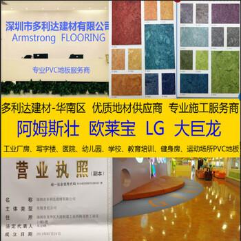 永州道县PVC地板那里有卖,哪家最专业?