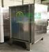 惠州环保设备之uv光氧催化废气净化器的优势和适用范围