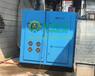 惠州环保设备之UV光解除臭设备UV光催化氧化废气处理器