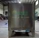 惠州环保设备之UV光氧催化器废气处理设备光氧废气净化器光催化
