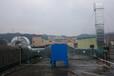 惠州废气处理之惠州板材厂有机废气治理工程