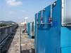 工业制造中有机废气治理工程案例