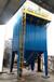 废气处理设备之空气环保型脉冲布袋除尘器惠州环保公司