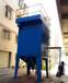 惠州环保设备之选择工业化工除尘器需要考虑那些因素