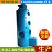 惠州环保工程包装印刷废气处理废气处理净化塔喷淋塔