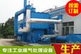 惠州催化燃烧设备之有机废气催化燃烧装置