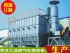 惠州锅炉烟尘净化设备脉冲布袋除尘器