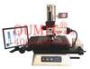 工具金相显微镜、工具显微镜、大尺寸液晶面板检测显微镜、金相显微镜MT-300