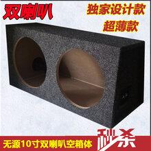 供应绒布10/12寸双低音音响箱体空箱外壳图片