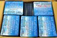西安印刷广告鼠标垫彩色鼠标垫橡胶环保鼠标垫