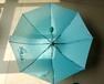 广告雨篷折叠伞广告雨伞西安印字设计一条龙服务