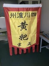定制各类的仿古旗帜礼品各类高档旗帜西安仿古山寨旗帜布图片