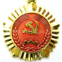 七一建党节奖章纪念章西安定制赛事活动纪念章表彰周年纪念勋章图片