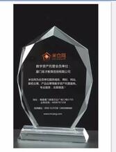 延安水晶工艺品定制榆林水晶磨砂奖杯奖牌优秀企业代理商制作
