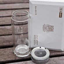 西安思宝玻璃杯专卖可免费发货延安榆林思宝高山流水玻璃杯印字定制团购价格图片