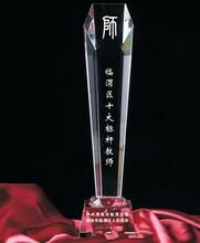 西安9/10教师节奖杯颁奖大会专用水晶五角星六角斜坡优秀教师员工节日礼品
