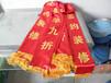 西安高档绒面发泡礼仪带定做绶带迎宾带礼仪带绶带定做各种样式