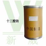 十三酸钠代替磷酸无机盐的原料新葳科技