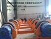 直销天津KT60可调式滚轮架配置高质量优60吨可调滚轮架