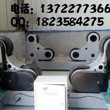 直销河北辉腾ZT60自调式滚轮架60吨滚轮架价格合理行业领先