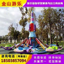 自控飞机多少钱公园升降飞机儿童喜欢的游乐设备