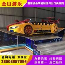 极速飞车欢乐飞车厂家创新游乐设备产品